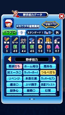 f:id:arimurasaji:20181011203101p:plain