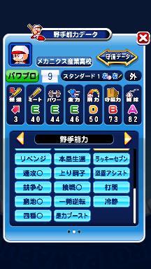 f:id:arimurasaji:20181011203104p:plain