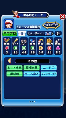 f:id:arimurasaji:20181011203107p:plain