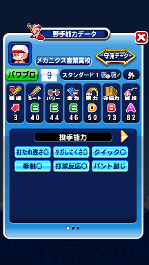 f:id:arimurasaji:20181011203110p:plain