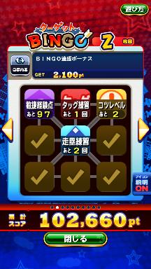 f:id:arimurasaji:20181011203119p:plain
