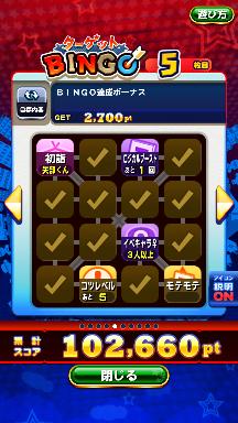 f:id:arimurasaji:20181011203127p:plain