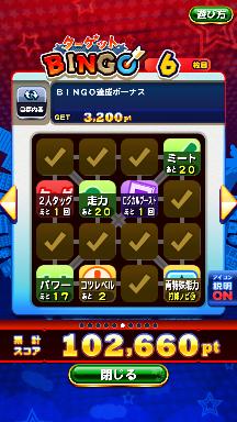 f:id:arimurasaji:20181011203130p:plain