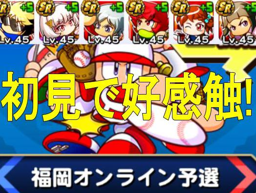 f:id:arimurasaji:20181011204015j:plain