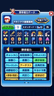 f:id:arimurasaji:20181013085935p:plain