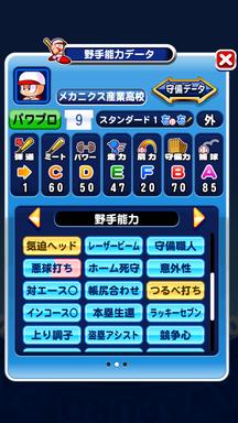 f:id:arimurasaji:20181013085940p:plain