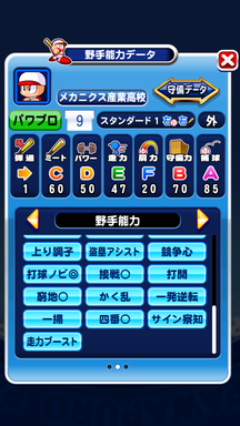 f:id:arimurasaji:20181013085951p:plain
