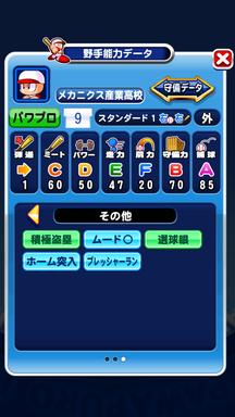 f:id:arimurasaji:20181013085955p:plain