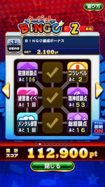f:id:arimurasaji:20181013090019p:plain