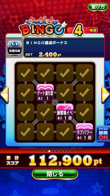 f:id:arimurasaji:20181013090031p:plain