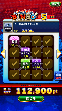 f:id:arimurasaji:20181013090035p:plain