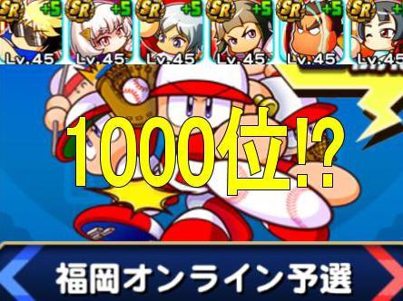 f:id:arimurasaji:20181013090554j:plain