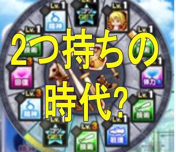 f:id:arimurasaji:20181013121832j:plain