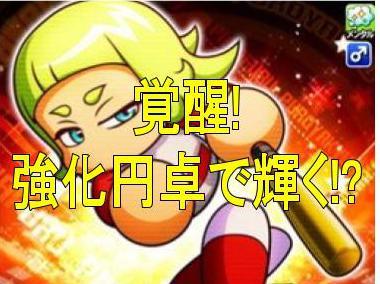 f:id:arimurasaji:20181013182428j:plain