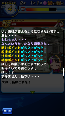 f:id:arimurasaji:20181013205043p:plain