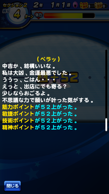f:id:arimurasaji:20181013205046p:plain