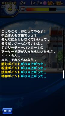f:id:arimurasaji:20181013205049p:plain