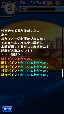 f:id:arimurasaji:20181013205123p:plain
