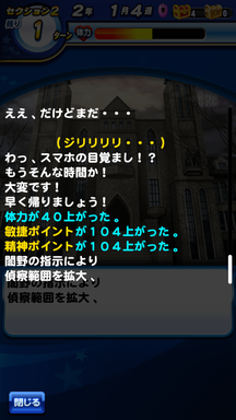 f:id:arimurasaji:20181013205131p:plain