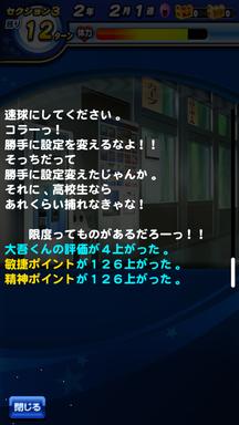 f:id:arimurasaji:20181013205320p:plain