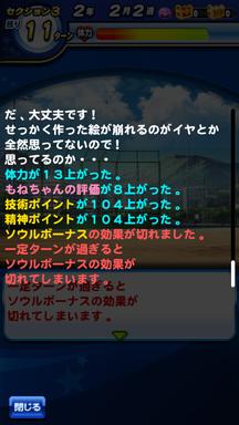 f:id:arimurasaji:20181013205328p:plain