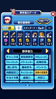 f:id:arimurasaji:20181013205445p:plain