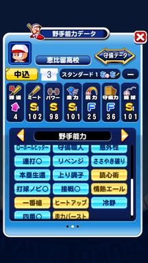 f:id:arimurasaji:20181013205447p:plain