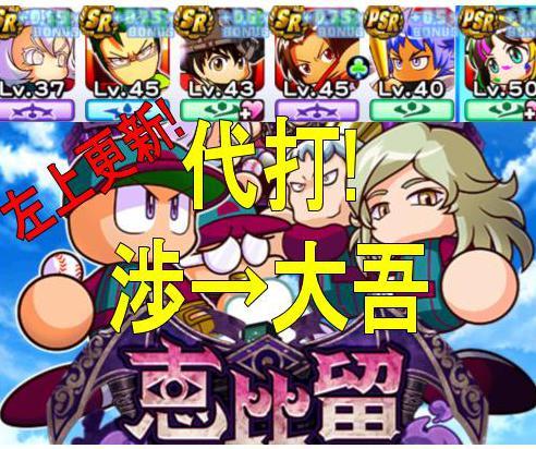 f:id:arimurasaji:20181013210240j:plain