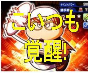 f:id:arimurasaji:20181014202206j:plain