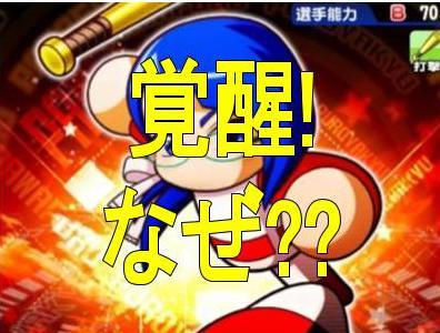 f:id:arimurasaji:20181015210530j:plain