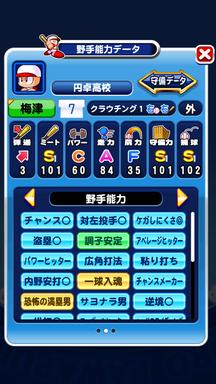 f:id:arimurasaji:20181016201659p:plain