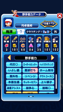 f:id:arimurasaji:20181016201705p:plain