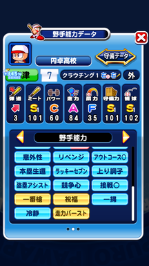 f:id:arimurasaji:20181016201708p:plain