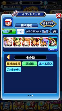 f:id:arimurasaji:20181016201714p:plain