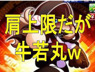 f:id:arimurasaji:20181016210631j:plain