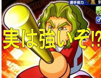 f:id:arimurasaji:20181016214439j:plain