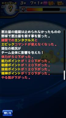 f:id:arimurasaji:20181017205657p:plain