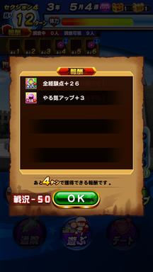 f:id:arimurasaji:20181017210608p:plain