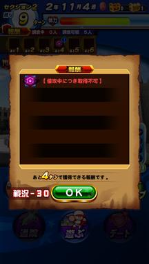 f:id:arimurasaji:20181017210843p:plain