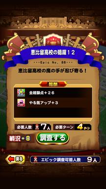 f:id:arimurasaji:20181017211051p:plain