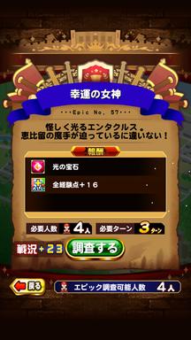 f:id:arimurasaji:20181017211327p:plain
