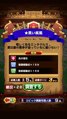 f:id:arimurasaji:20181017211719p:plain