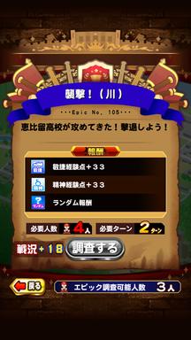 f:id:arimurasaji:20181017212056p:plain