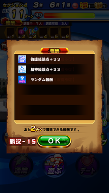 f:id:arimurasaji:20181017212059p:plain