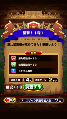 f:id:arimurasaji:20181017212201p:plain