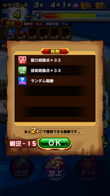 f:id:arimurasaji:20181017212204p:plain