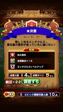 f:id:arimurasaji:20181018210722p:plain