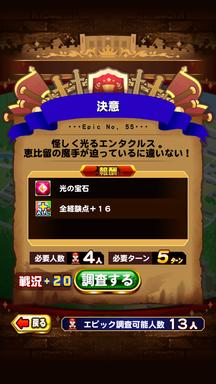 f:id:arimurasaji:20181018210802p:plain