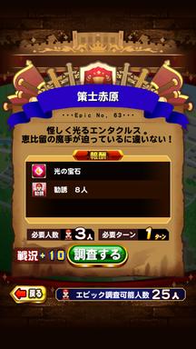 f:id:arimurasaji:20181018211056p:plain