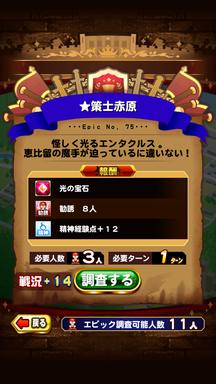 f:id:arimurasaji:20181018211136p:plain
